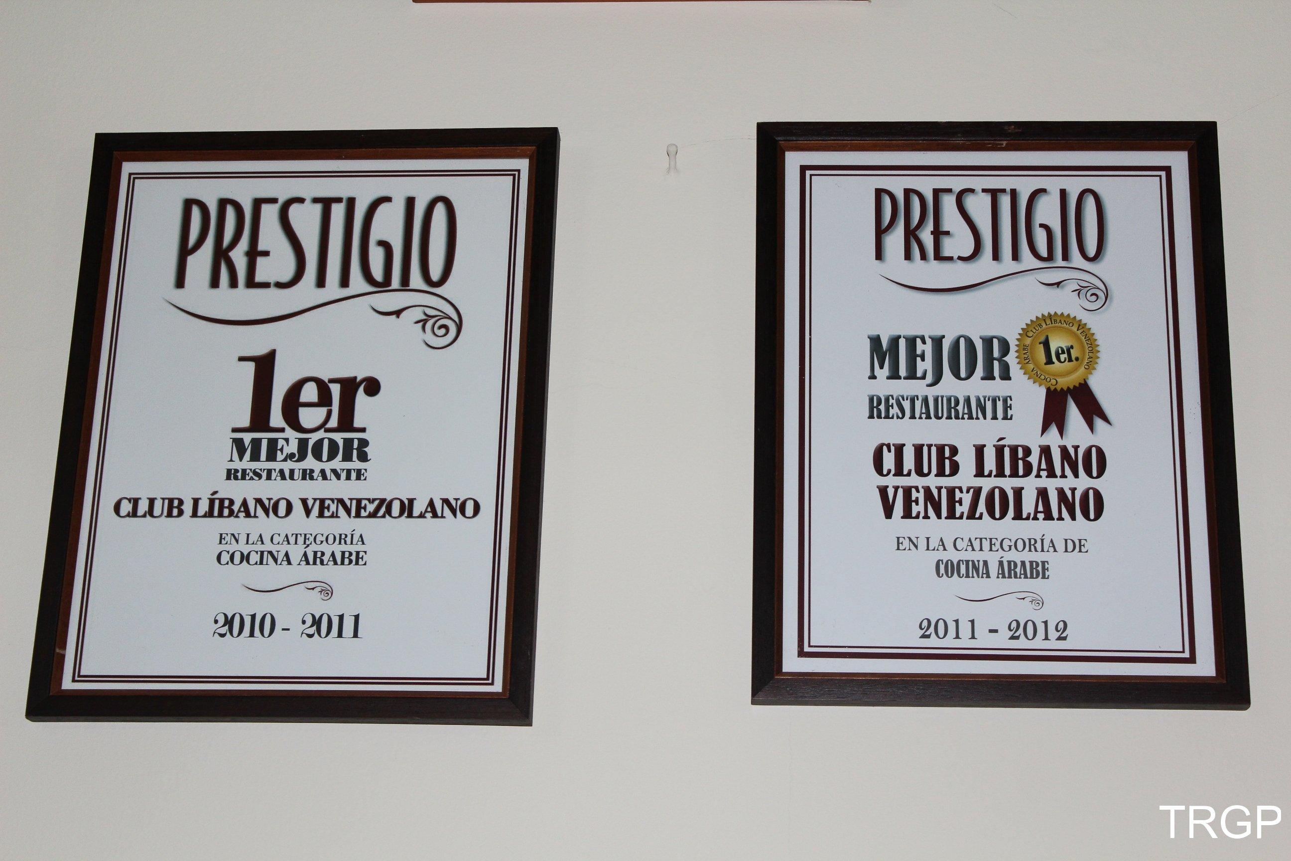 Club Líbano Venezolano